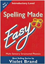 spelling made easy violet brand