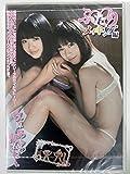 IMOG-266 ふたり。 メイキング編 椎名もも 牧原あゆ DVD版 アイマックス 正規品 未開封 新品 廃盤 レア