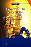 正版全新 理解俄国 俄国文化中的圣愚