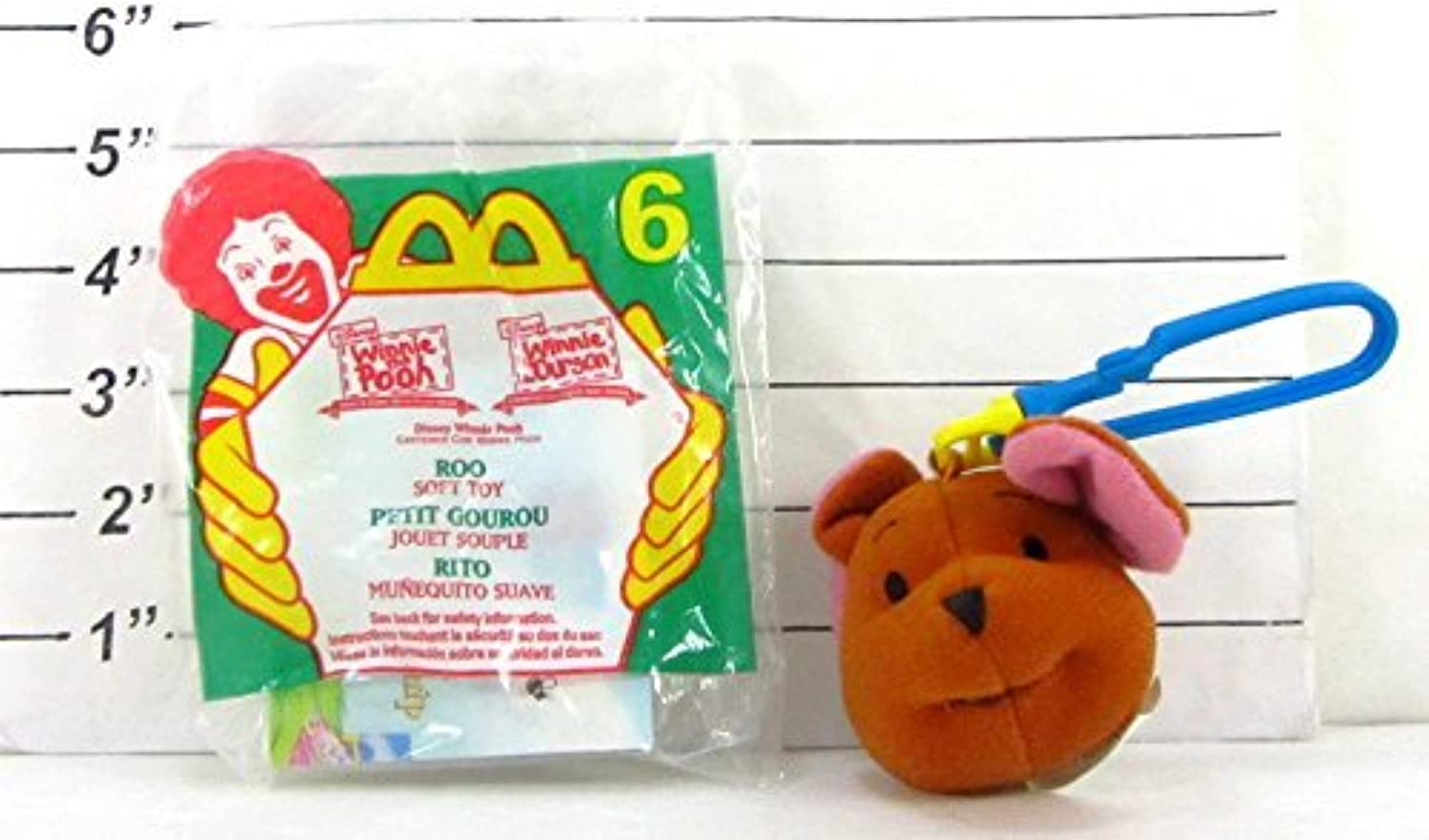 McDonald's Happy Meal  Disney Winnie the Pooh's Roo Soft Toy & Key Chain by McDonald's Happy Meal Toys