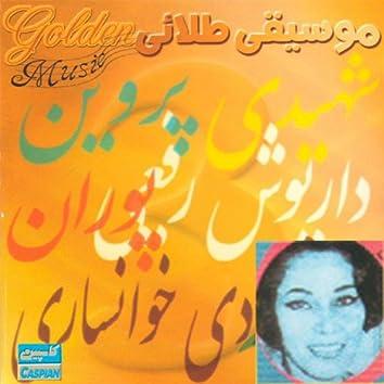 Persain Golden Music - Parvin