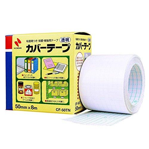 ニチバン 製本用カバー カバーテープ 50mm×8m CF-50TN 透明