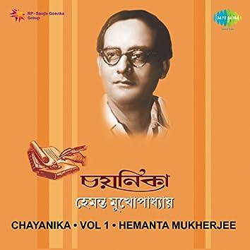 Chayanika, Vol. 1