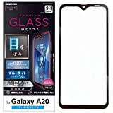 エレコム Galaxy A20 フィルム 全面保護 [3DPETフレーム採用で角割れを防止] ブルーライト PM-A20FLGFBLB ブラック