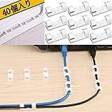 コードクリップ、MAVEEK(マビーカ) ケーブルクリップ コード収納 コードフック ケーブル収納 コード管理 結束固定ベース 強力テープ付属 40個入
