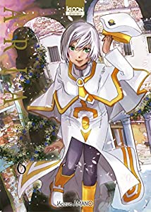 Aria The Masterpiece Tome 6