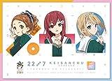 22/7 計算中 season2 2[Blu-ray/ブルーレイ]