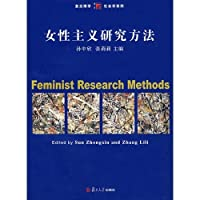 Feminist Research Methods(Chinese Edition)