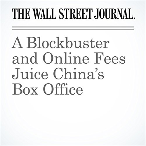 A Blockbuster and Online Fees Juice China's Box Office copertina