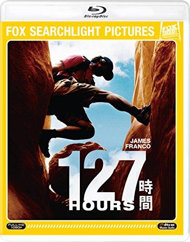【第37位(同率)】20世紀フォックス・ホーム・エンターテイメント『127時間』