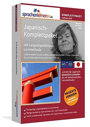 Japanisch Sprachkurs: Fließend Japanisch lernen. Lernsoftware-Komplettpaket