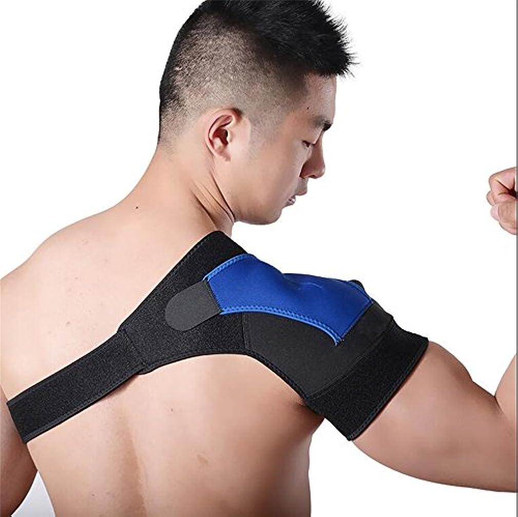 悪因子バナナ因子ZSZBACE 肩サポーター 右肩 左肩 肩 肩固定 けが 防止 マジック テープ式 男女兼用 簡単装着 (右肩用, ブルー)