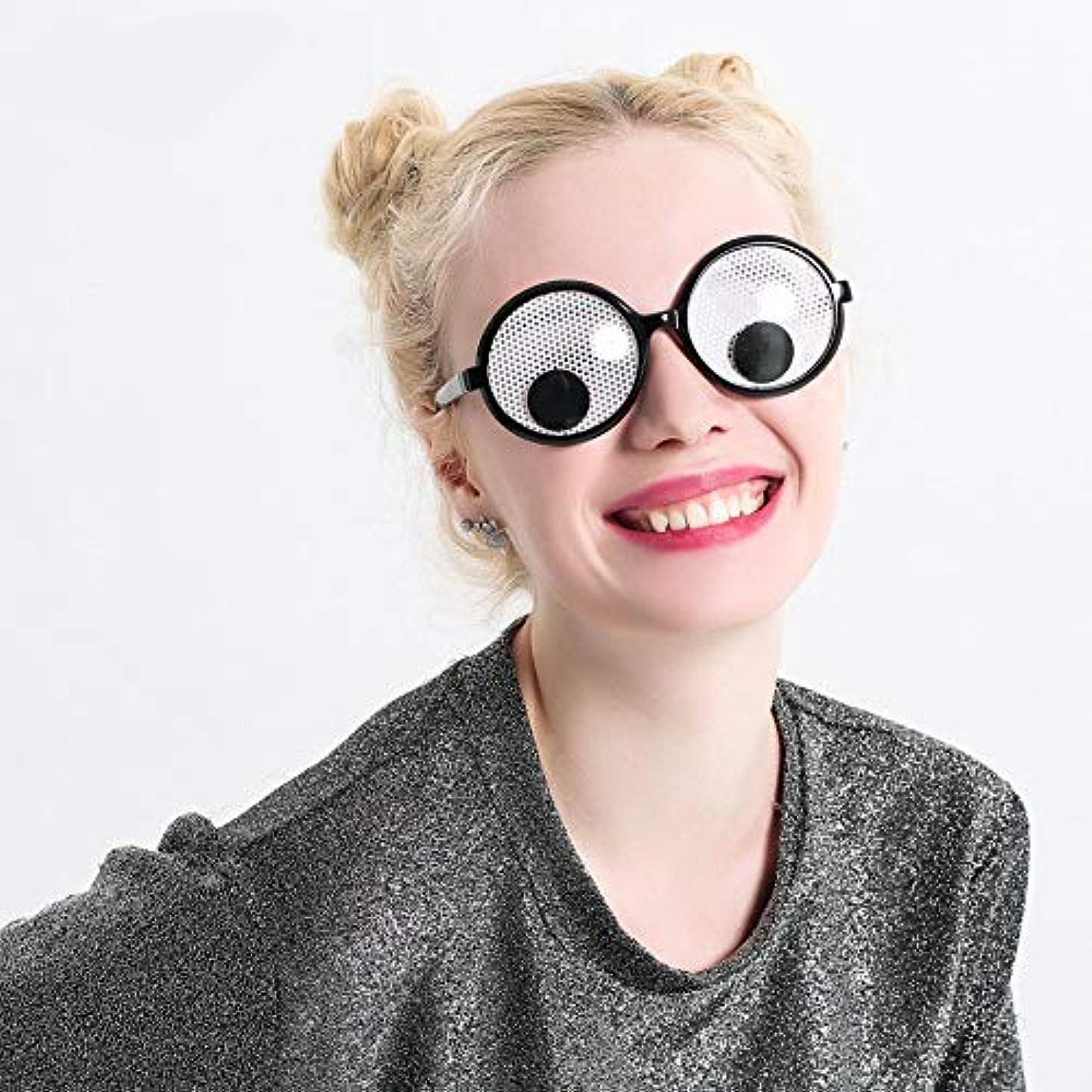 ギャロップルーキー脱獄NOTE おかしいグーグルアイゴーグル揺れ目パーティーメガネとおもちゃ用パーティーコスプレ衣装スリープマスク