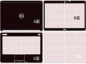 Special Laptop Black carbon fiber Vinyl Skin Stickers Cover for Dell Latitude E6440 14
