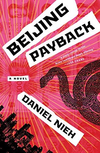Image of Beijing Payback: A Novel