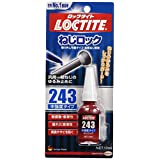 LOCTITE(ロックタイト) ねじロック 243 中強度タイプ 10ml LNR-243