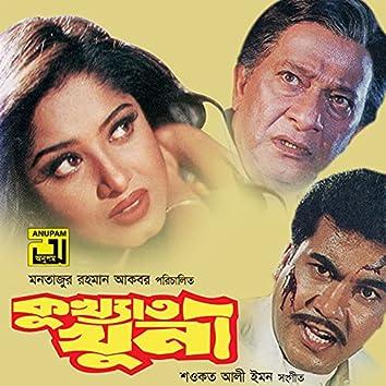 Kukkhato Khuni (Original Motion Picture Soundtrack)