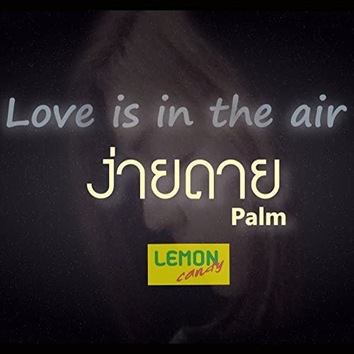 Lemon Candy feat. Palm