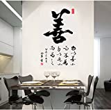 Home Find Chinese Characters Stickers Chinese Calligraphy Writing Brush Wall Decals Peel and Stick Removable DIY Art Murals Chinese Traditional Idioms for TV Background Rooms Office Home Decor
