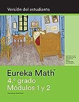 Spanish - Eureka Math - Grade 4 Student Edition Book #1 (Modules 1 & 2)