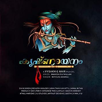 Krishnayanam