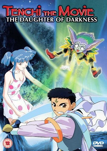 Tenchi The Movie - The Daughter Of Darkness