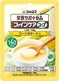 キューピー ジャネフ ファインケア スープ コーンポタージュ(100g)