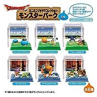 ドラゴンクエスト ミニミニジオラマコレクション モンスターパーク BOX商品 1BOX=8個入り 全6種類