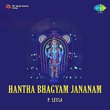 Hantha Bhagyam Jananam