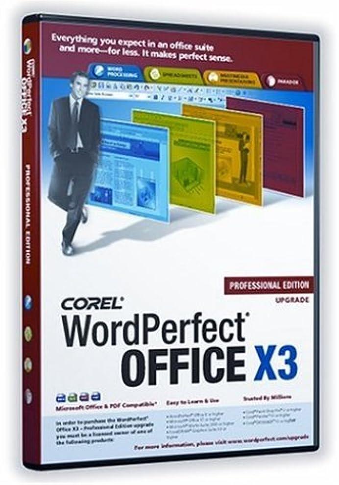悲劇重要な聴くWordPerfect Office X3 Pro UPG 英語版
