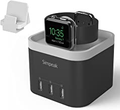 Simpeak 4 Port USB Charger Station, Charger Stand Compatible with Apple Watch Series 5 4 3 2 1, [Nightstand Mode], Black