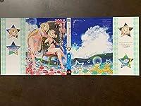 スライム倒して300年知らないうちにレベルMAXになっていました メロンブックス ブックカバー 漫画版 7巻 anime グッズ