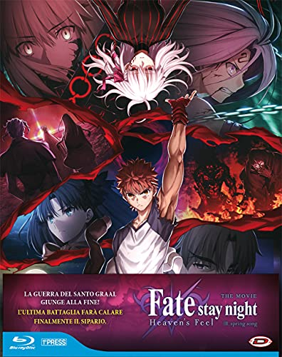 Fate/Stay Night - Heaven'S Feel 3. Spring Song (First Press)