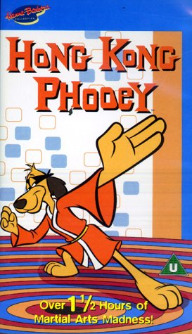Hong Kong Phooey [Reino Unido] [VHS]