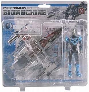 ミクロマン マシーンスティンガー BM-02