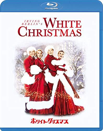 ホワイト・クリスマス [Blu-ray]