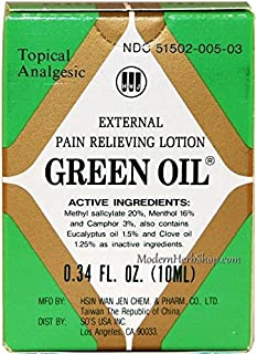 Green Oil Topical Analgesic - External Relieving Lotion - 10 ml Bottle