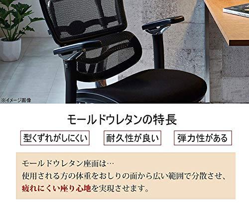 エルゴヒューマンプロオフィスチェアブラックオットマン内蔵型ヘッドレスト付きエラストメリックメッシュモールドウレタン座面ergohumanPROOTTOMANEHP-CPLKM-11