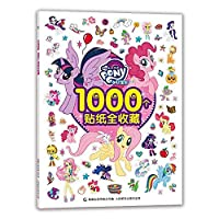 My Little Pony: Collection of 1000 Stickers(Chinese Edition)