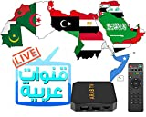 Best Arabic Iptv Boxes - Arab TV New Year Updated TV Box Released Review