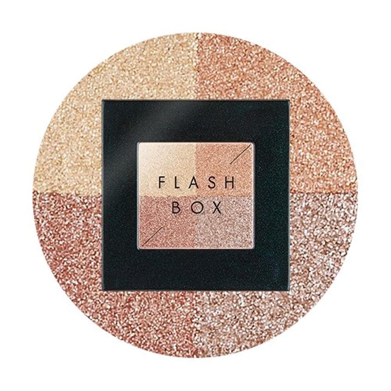 騒乱特定の野球APIEU Flash Box (#2 Lustering Time) / [アピュ/オピュ] フラッシュボックス [並行輸入品]