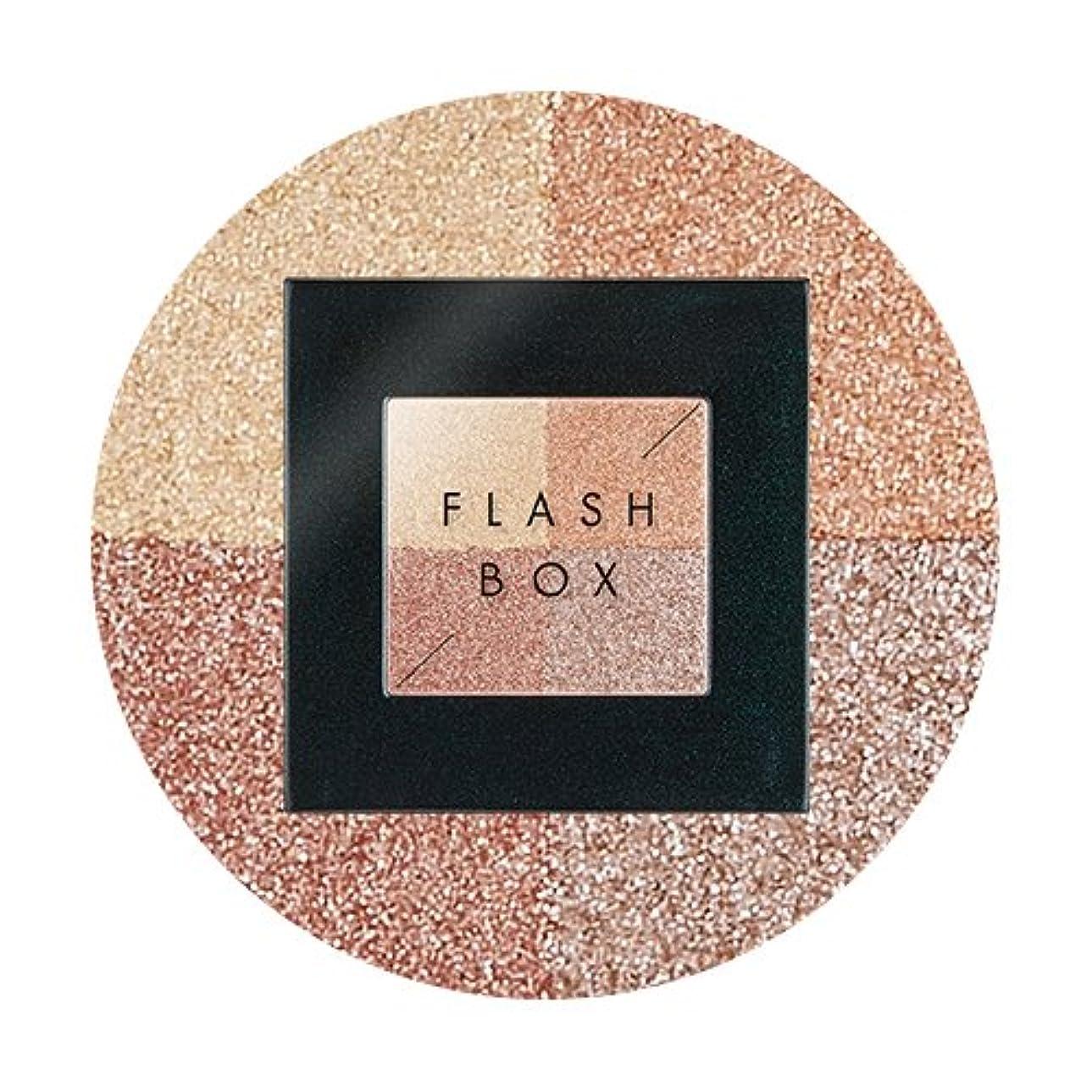 家取るヘクタールAPIEU Flash Box (#2 Lustering Time) / [アピュ/オピュ] フラッシュボックス [並行輸入品]