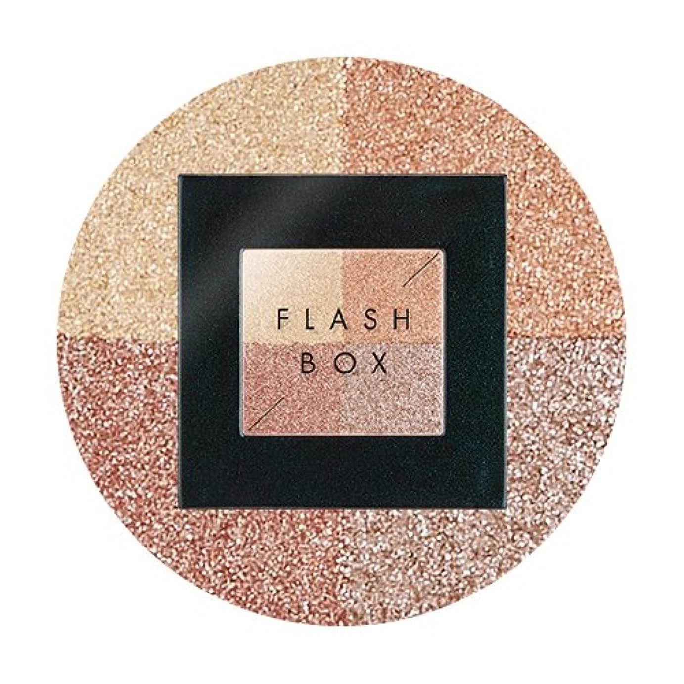 処理するストライクAPIEU Flash Box (#2 Lustering Time) / [アピュ/オピュ] フラッシュボックス [並行輸入品]