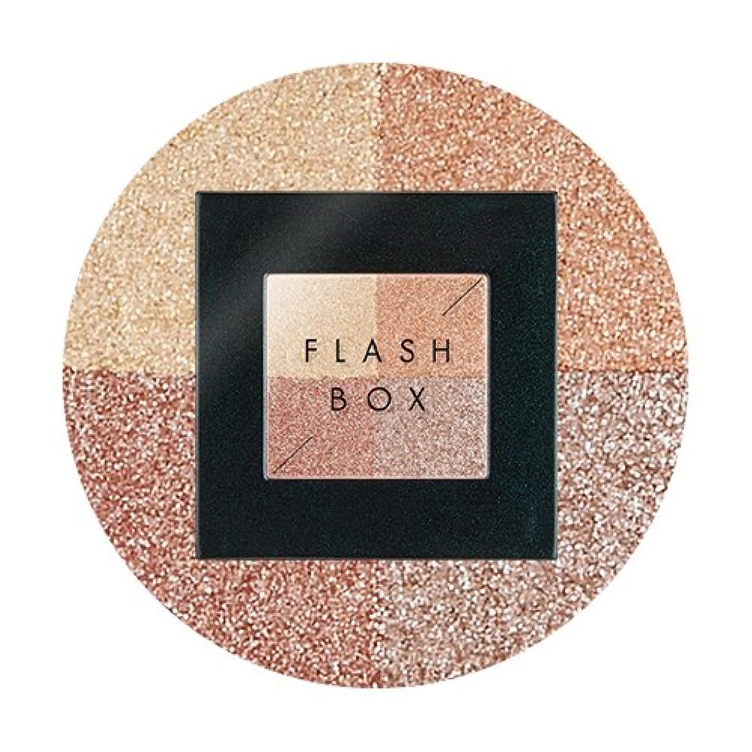 塊一晩ピックAPIEU Flash Box (#2 Lustering Time) / [アピュ/オピュ] フラッシュボックス [並行輸入品]