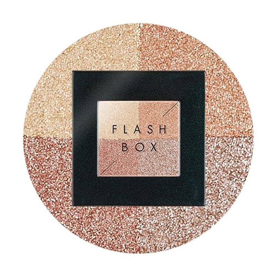 バングカウントプレゼントAPIEU Flash Box (#2 Lustering Time) / [アピュ/オピュ] フラッシュボックス [並行輸入品]
