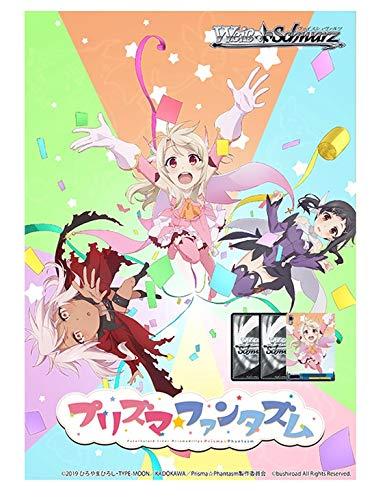 ヴァイスシュヴァルツ エクストラブースター Fate/kaleid liner Prisma☆Illya プリズマ☆ファンタズム BOX