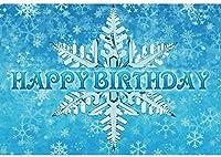 新しい2.1x1.5mVinyl誕生日の背景Birhtday背景子供抽象的な冬の雪のシーンの背景写真撮影の子供のパーティー