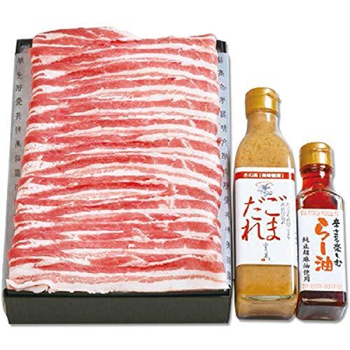 冷凍 萬幻豚バラしゃぶしゃぶ詰合せ 豚バラ肉〔萬幻豚バラ肉400g・さの萬オリジナルごまだれ・ラー油〕