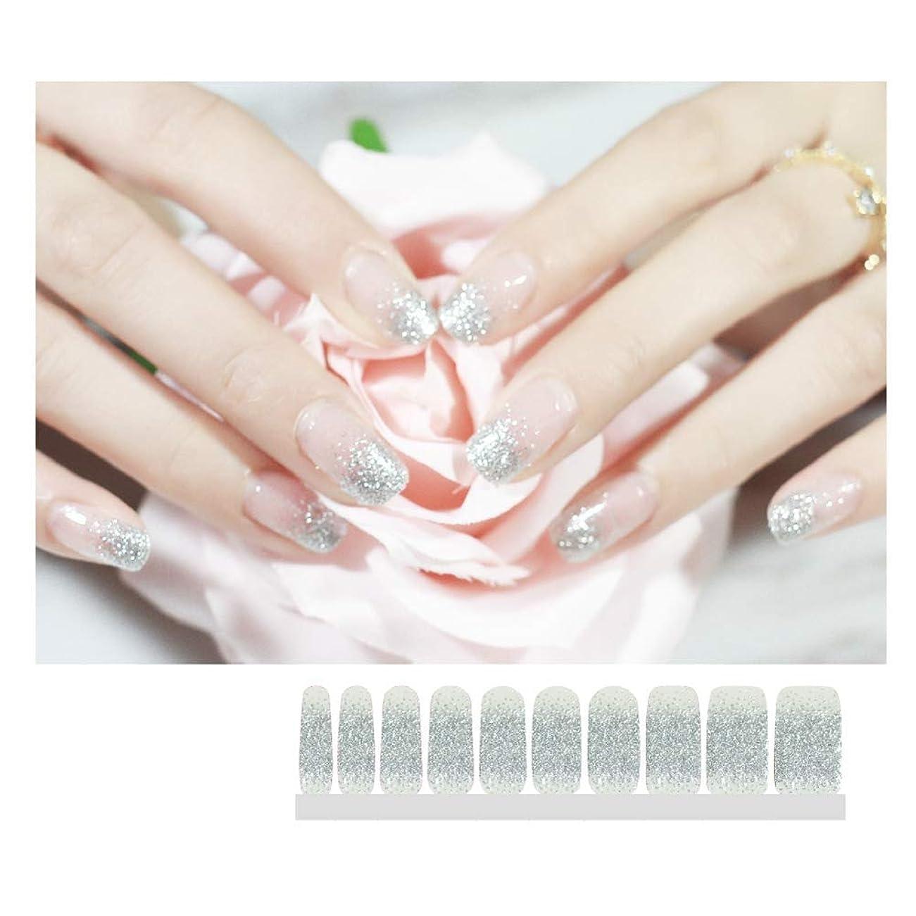 [Ziv-Nat] 20ピース 貼るだけマニキュア ネイルシール ネイルステッカー フレンチ 透明 シルバー 銀色 ネイルラップ ネイルアクセサリー 女性 レディースプレゼント ギフト