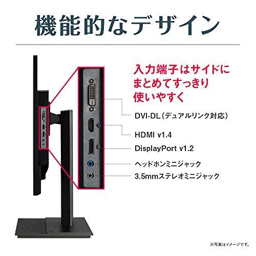 『Acer モニター ディスプレイ EB321HQUBbmidphx 31.5インチ WQHD(2560 x 1440)/IPS/スピーカー内蔵/HDMI端子対応』の2枚目の画像